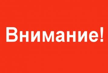 http://yaroslavl.sledcom.ru/upload/site35/document_news/h-1629-480x240.jpg
