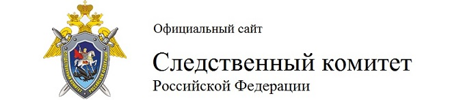 http://yaroslavl.sledcom.ru/upload/site40/E366cN0YKp-big-reduce600.jpg